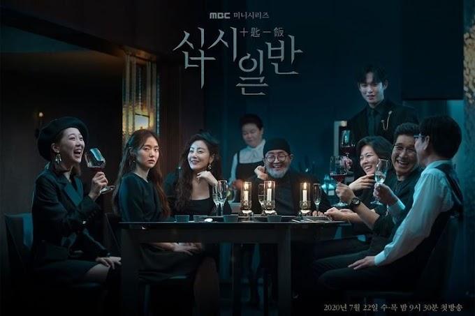 Drama Korea CHIP-IN Episode 4 Subtitle Indonesia