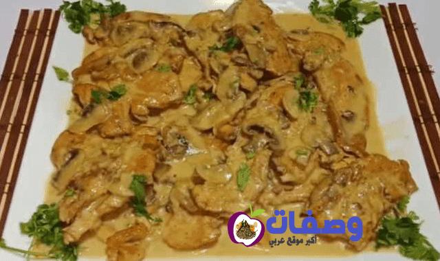 بيكاتا الفراخ فاطمه ابو حاتي