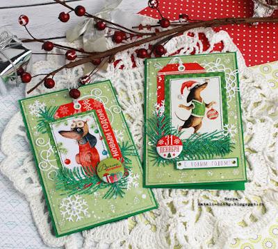 новый год, открытка своими руками, символ года, собака, такса