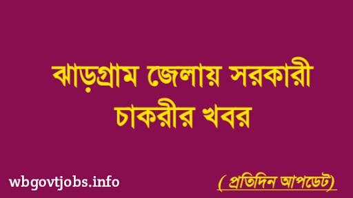 Jhargram District Recruitment