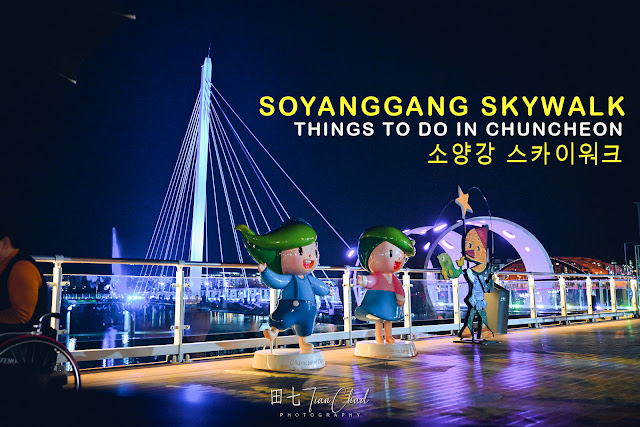 Soyanggang Skywalk 소양강 스카이워크 | Things To Do In Chuncheon