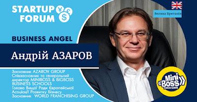 Бізнес-ангел  Startup Forum Ukraine