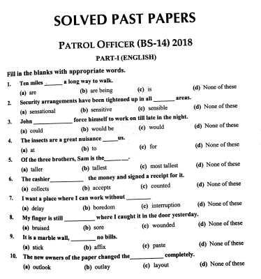 Patrol Officer Solved Past Papers Pdf || Patrol Officer Solved Past Papers 2018 || Patrol Officer Solved Past Papers 2019
