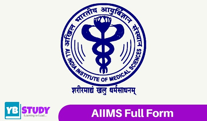 AIIMS Full Form : Know everything About AIIMS