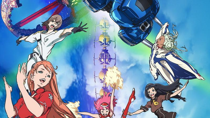 what anime movies released on 2020