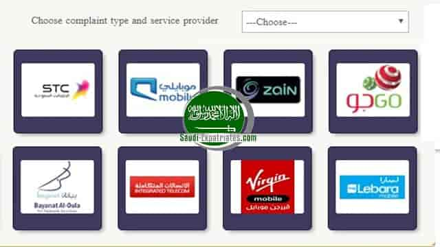 COMPLAINT TO YOUR TELECOM OPERATOR ONLINE