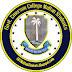 Emerson College Multan Merit List 2020