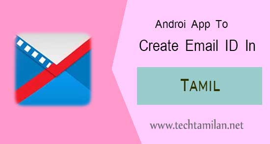 app to create email id in Tamil