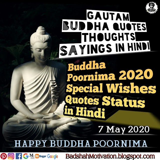 💐 GAUTAM BUDDHA Best QUOTES in hindi 2021 - BADSHAH MOTIVATION 🖤