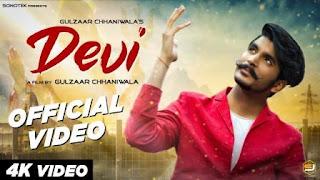 Devi Lyrics Full Song Download | GULZAAR CHHANIWALA
