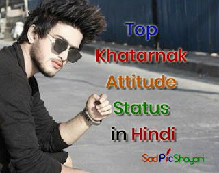 Top Khatarnak Attitude Status in Hindi SadpicShaayri