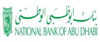 وظائف بنك أبو ظبي الأول لمجموعة من التخصصات