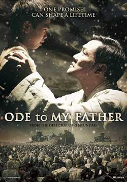 Ode To My Father (2014)