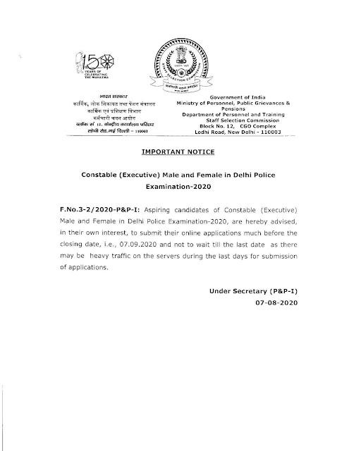 Delhi Police Executive Constable Online Form 2020