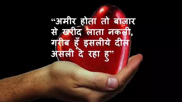 Dosti and Friendship Shayari