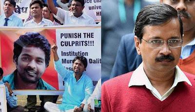 बड़ा खुलासा: रोहित वेमुला ने सुसाइड, इन कारणों के चलते किया था, कांग्रेस में बौखलाहट