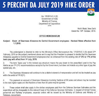 5 Percent DA July 2019 Hike Order Grant of Dearness Allowance to Central Government employees