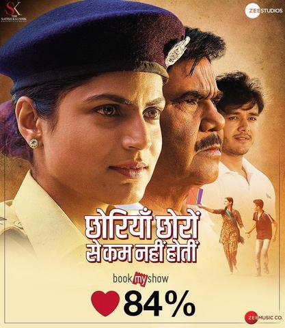 Chhorriyan Chhoron Se Kam Nahi Hoti 2019 Hindi 480p HDRip x264 350MB ESubs