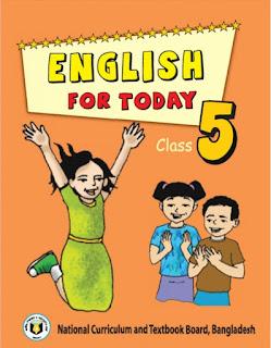৫ম শ্রেণির ইংরেজি বই pdf |Class Five English For Today  pdf download