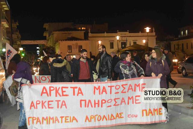 Συλλαλητήριο του ΠΑΜΕ στο Άργος
