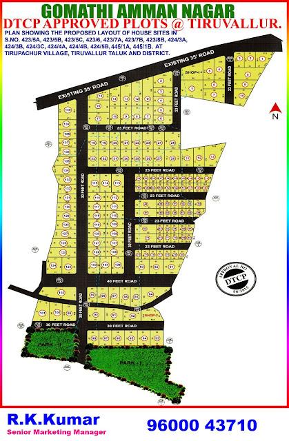 Thiruvallur Plots Near Collector Office - Gomathi Amman Nagar - Thanigai Estate
