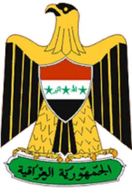Elang Salahuddin Emas sebagai Lambang Negara Irak - berbagaireviews.com