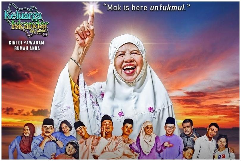 Movie Keluarga Iskandar The Movie 2020