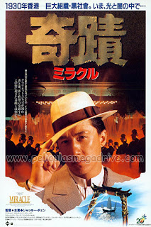 Gangster Por Un Pequeño Milagro (1989) [Castellano-Chino] [Hazroah]