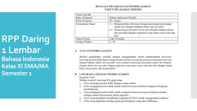 RPP Daring 1 Lembar Bahasa Indonesia Kelas XI SMA/MA Semester 1
