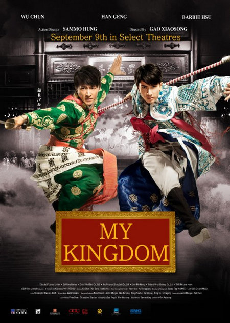 My Kingdom (2011) สองพยัคฆ์ หักบัลลังก์มังกร