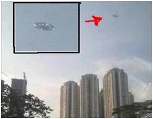 8 Penampakan UFO Paling Heboh Indonesia