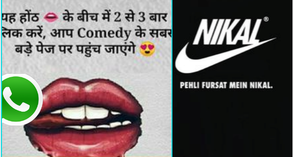 New Active Funny WhatsApp group link