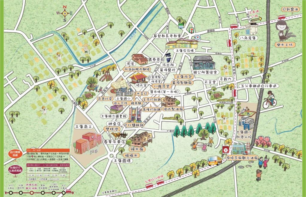土庫街道散步地圖 土庫美食地圖