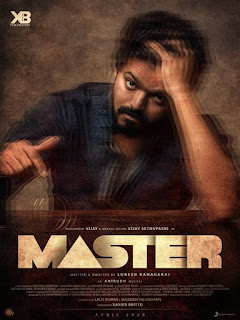 Master First Look Poster 1