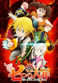جميع حلقات الأنمي Nanatsu no Taizai مترجم