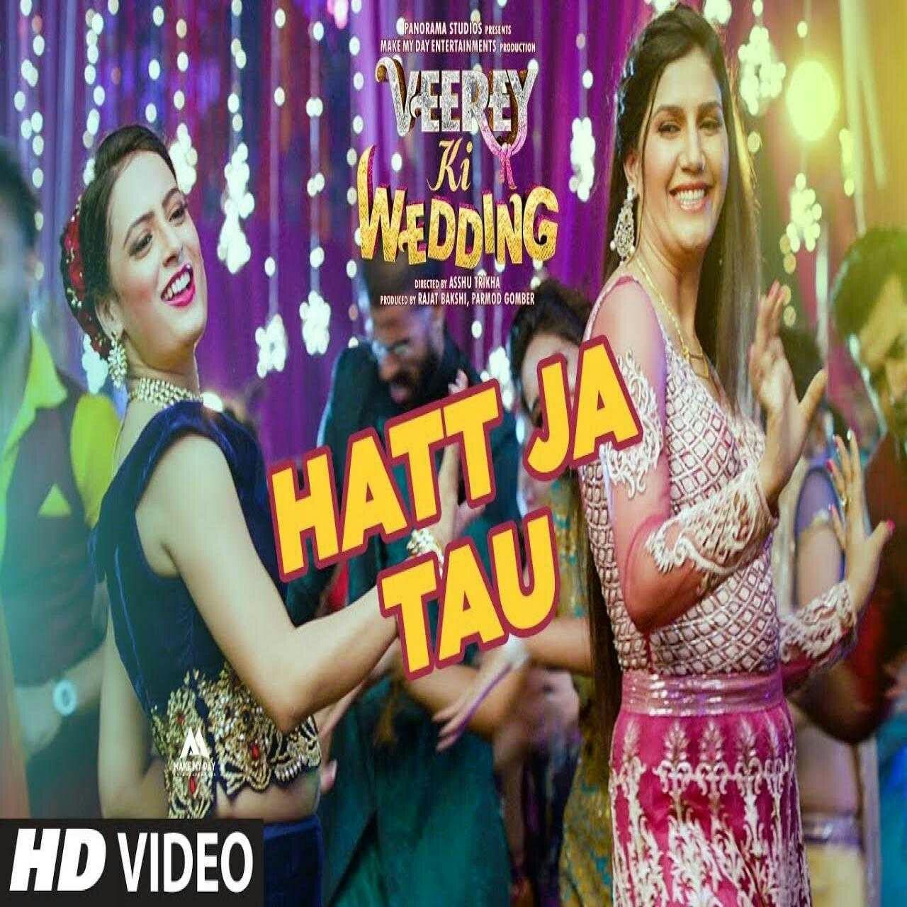 Dj Akhilesh chhatarpur mixing song chhatarpur 8889625056