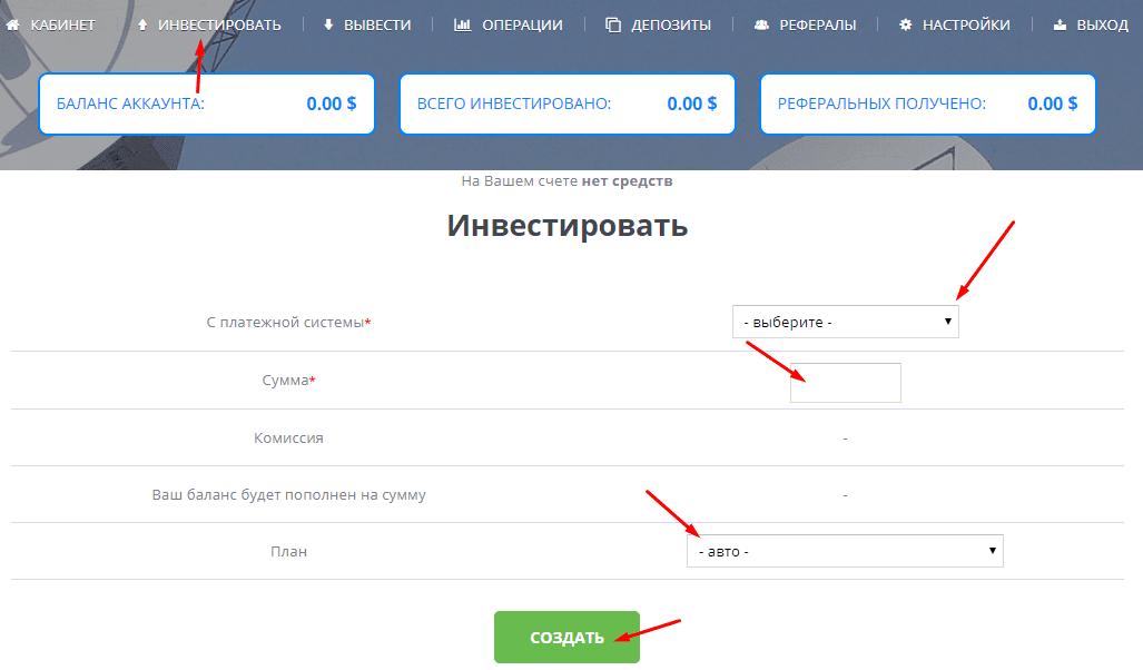 Регистрация в netberg.cc 3