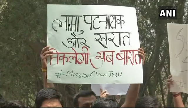JNU students protest against professors Mahendra P Lama leveling allegations of sexual harassment