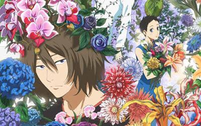 تحميل ومشاهدة جميع حلقات انمي Natsuyuki Rendezvous مترجم عدة روابط
