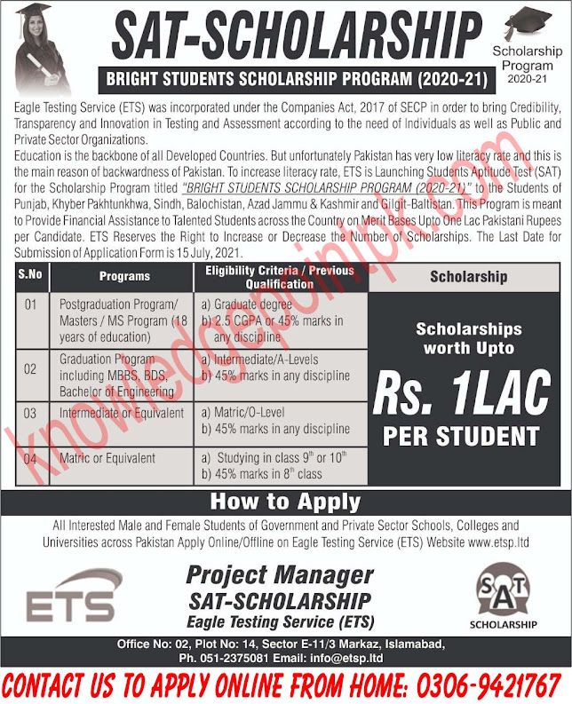 Bright Students SAT Scholarship Program 2020-2021 - Apply online All Pakistan