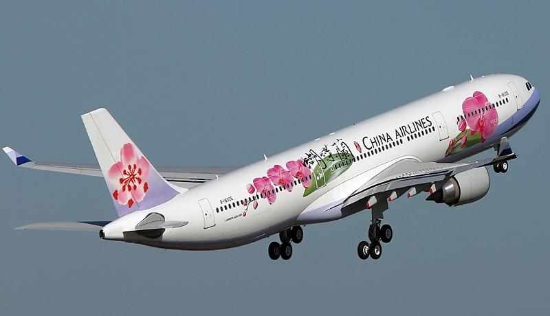 أخطر شركة طيران في العالم most dangerous airline in the world