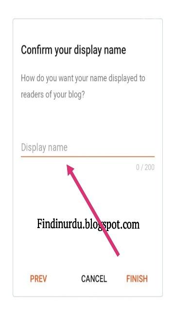 Website Kaise banaye In urdu. ویب سائٹ کیسے بنائیں