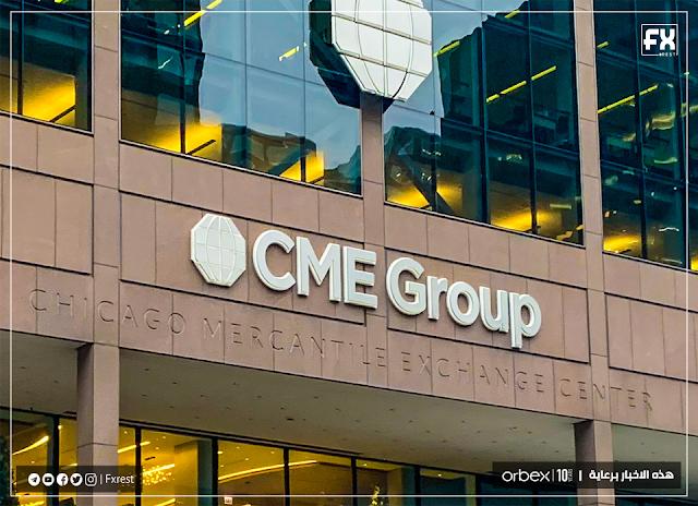 سي إم إي جروب CME Group تطلق عقدًا مستقبليًا لتعويض الانبعاثات العالمية المستندة إلى الطبيعة