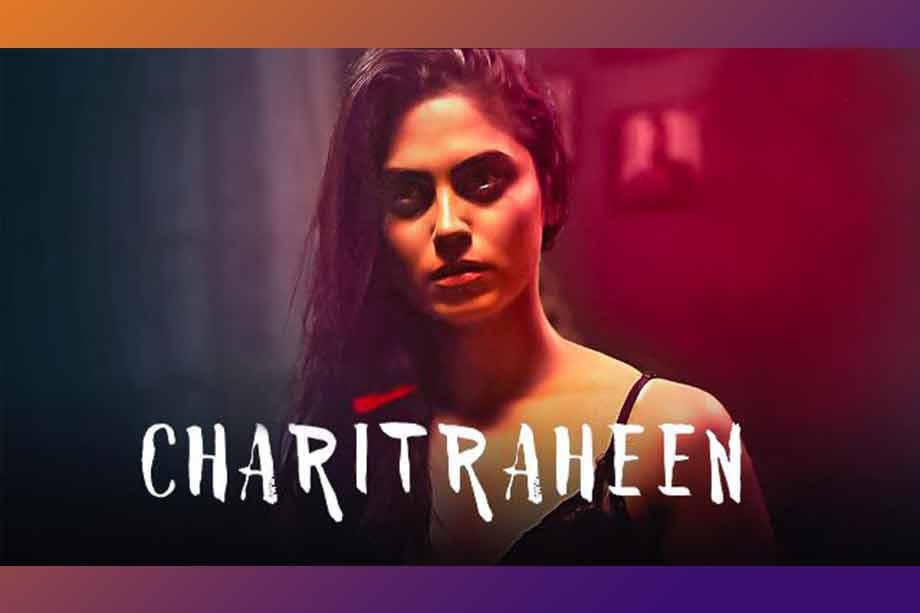 hoichoi charitraheen is an adult thriller mx player web series