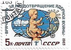Selo Congresso IPPNW