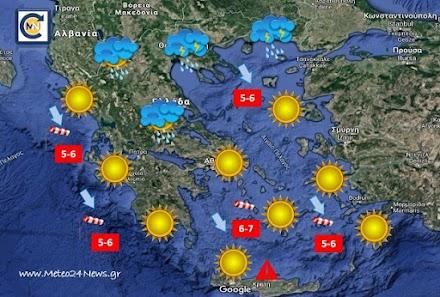 Meteo24news.gr : Κοκκινος συναγερμός την Παρασκευή λόγω ανέμων -Αναλυτική πρόγνωση