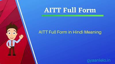 AITT Full Form