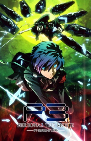Persona 3 the Movie 1: Spring of Birth Sub Indo