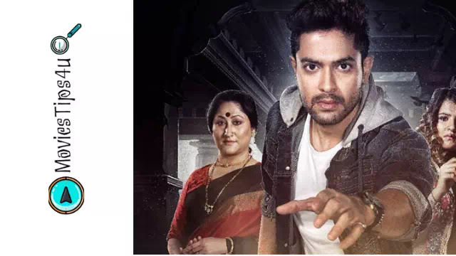 Tansener Tanpura (Hoichoi) Web-series Release Date, Cast, Official Trailer
