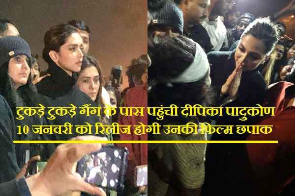 boycott-deepika-padukone-film-chhapak-in-faridabad-news